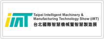 2018 Taipei Intelligent Machinery & Manufacturing Technology Show (iMT)