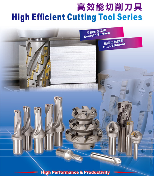 High Efficient Cutting Tool Series