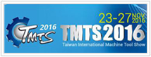 Exhibition of TMTS 2016